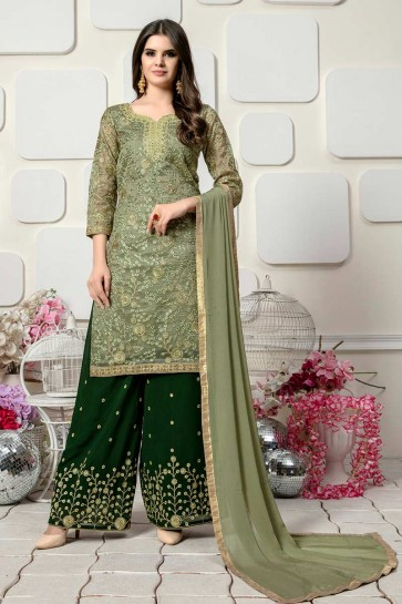 Mint Green Orgenza Palazzo Suit